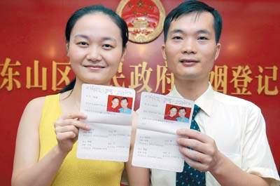 办结婚证需要什么证件