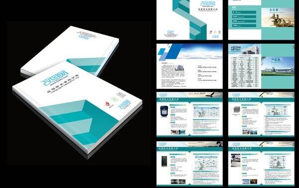 企业宣传画册印刷须知 思哲印务经验分享