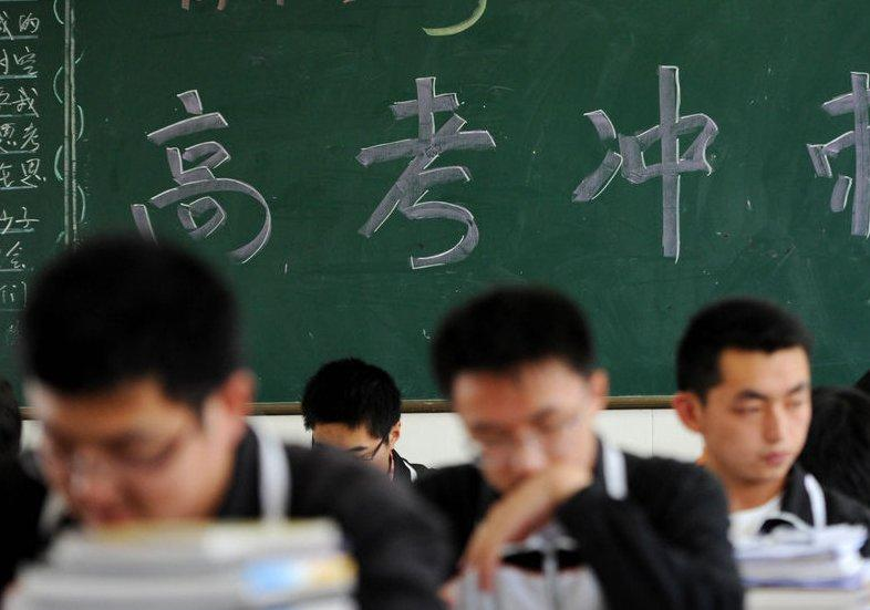 2018年高考期间广东地区会受到台风艾云尼影响吗?