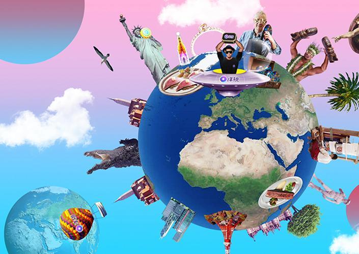 24小时环游世界不是梦 全球购带您购遍全球