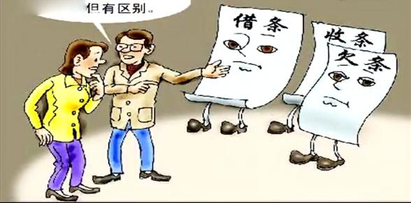 """""""代借人""""�名,借款人借�X不�找�l��X?"""