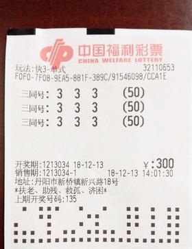 湖北快3同号单选 实际经验总结赢大奖
