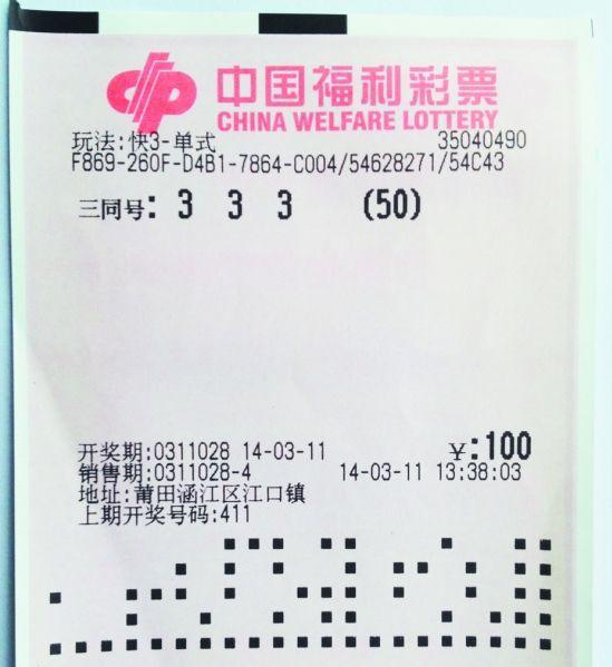 """甘肃快3投注攻略 需警惕的""""五大误区"""""""