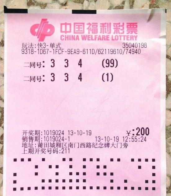 江苏快三开奖结果 根据开奖走势做好计划