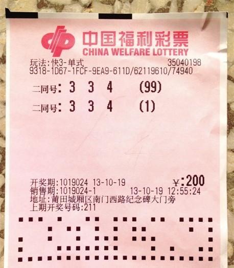 北京快3玩法技巧 如何运用遗漏来投注