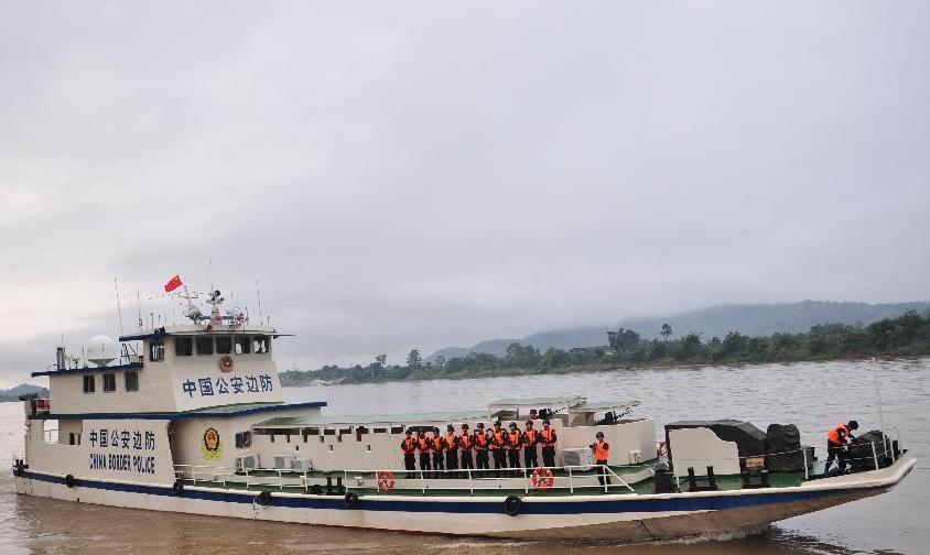 中老缅泰湄公河联合巡逻执法