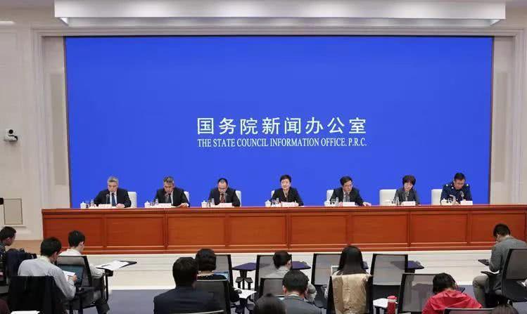 国家发展改革委