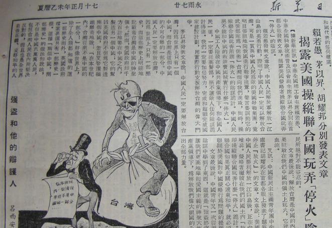 9个版本《新华日报》记录历史变迁