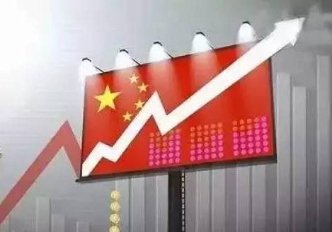 中国超过英国成为世界第五大基金中心