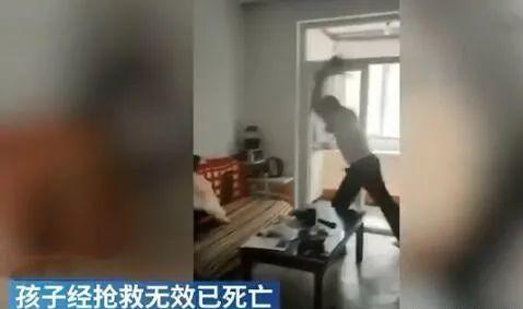 陕西抱摔亲生儿子致死男子,已经被警方以涉嫌故意伤害罪批捕