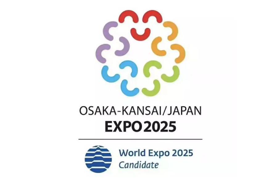 日本世博会Logo终敲定,网友脑洞大开
