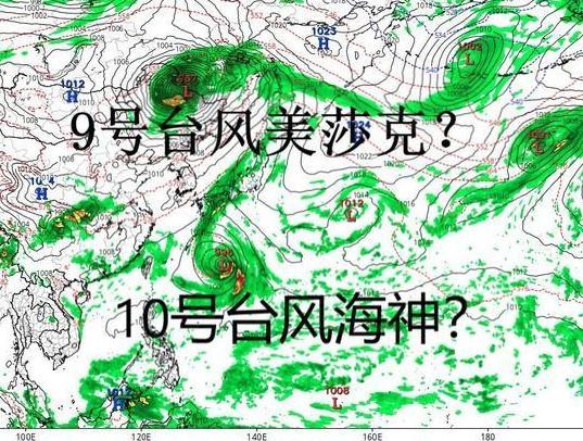 今年第九号台风美莎克即将生成,未来120小时路径概率预报图如下