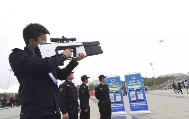 无人机信号反制枪