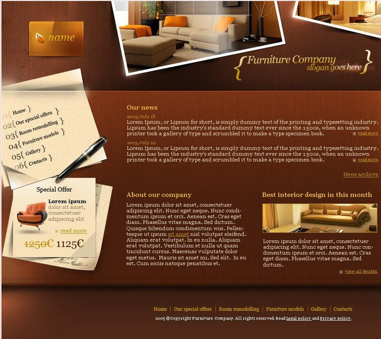 广州网页设计