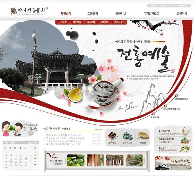 湖南网页设计