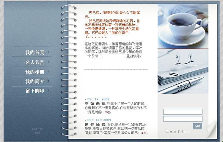 简单网页设计