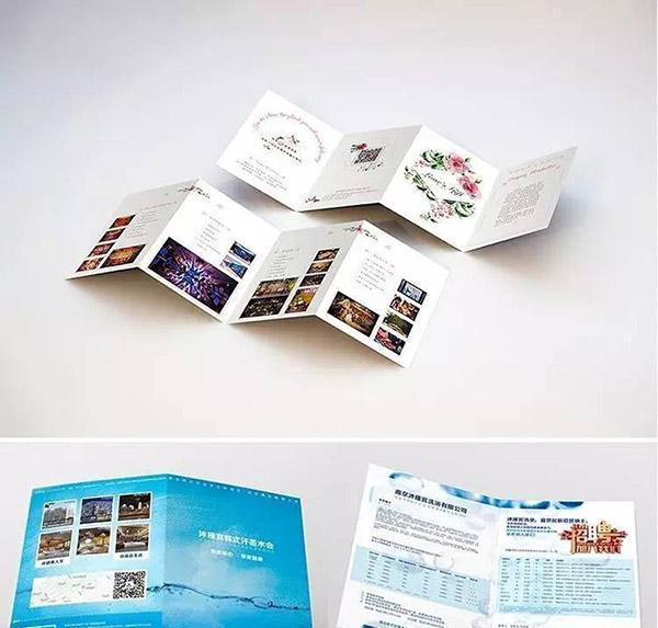 产品手册排版技巧是什么?产品画册设计注意事项有哪些