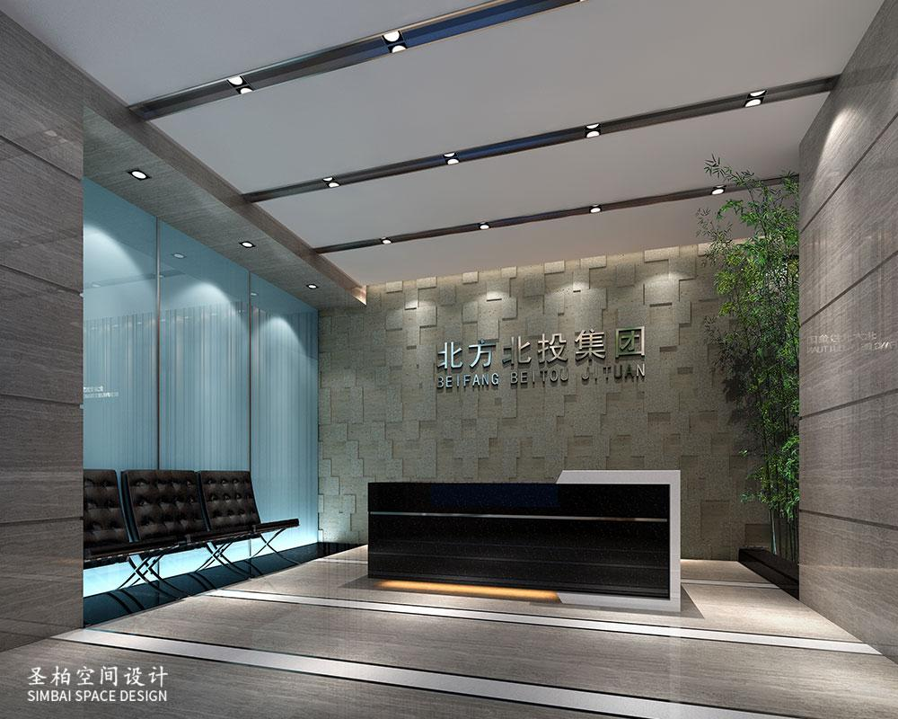 办公室写字楼装修公司哪个好?为和选择环保材料?